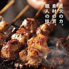 備長扇屋 盛岡南店のおすすめ料理1
