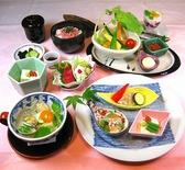 西村屋 元町茶寮のおすすめ料理2