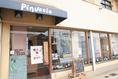 いらっしゃいませ、『イタリア料理 ピヌーチョ』へ!入り口にはピノキオがお出迎え♪