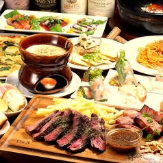 くいものや チャカ 津田沼店のおすすめ料理1