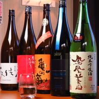 全国各地の日本酒あります!