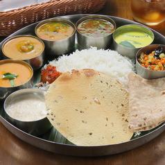 本格南インド料理 ボンベイ 水引店