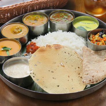本格南インド料理 ボンベイ 水引店のおすすめ料理1
