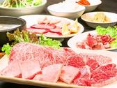 焼肉屋 Seiちゃんのおすすめ料理3