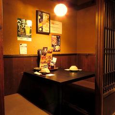 九州自慢 広島八丁堀店の特集写真