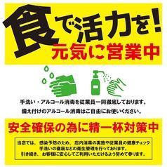 ミートサンバ 新宿東口店の雰囲気1