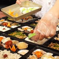 菊華の手造りお弁当☆大人気です!!