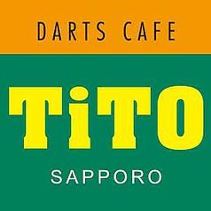 Darts Cafe TiTO ダーツカフェ ティト 札幌のおすすめ料理1