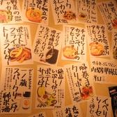ばるの助 仙台青葉店のおすすめ料理2