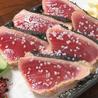 睦月処 穂寿美のおすすめポイント2