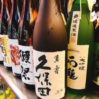 お食事に合った全国各地の厳選された日本酒をご用意