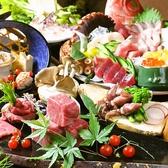 さかな料理と寿司 侍の写真