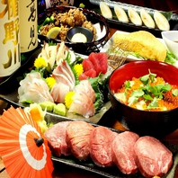 宮城名物料理&地酒を堪能できるご宴会コースございます