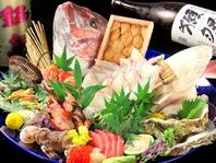 毎日店主自ら新鮮鮮魚を仕入れ!