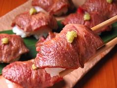 焼肉牛長 本店のおすすめ料理1