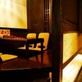 ■完全個室■2~4名様 和モダン空間