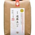【お米】お米の頂点に君臨する日本にわずか7人のダイヤモンド勲章受賞の米職人のお米を使用。