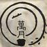 萬月のロゴ