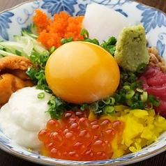 金太楼鮨 牛久店のおすすめ料理1