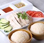 シンガポール海南鶏飯 日本橋三井タワー店のおすすめ料理3
