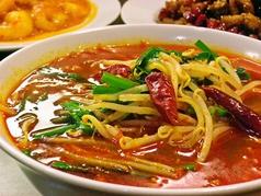 四川料理 昇龍 三河三谷の写真