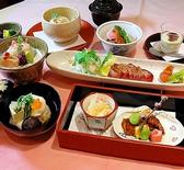 西村屋 元町茶寮のおすすめ料理3