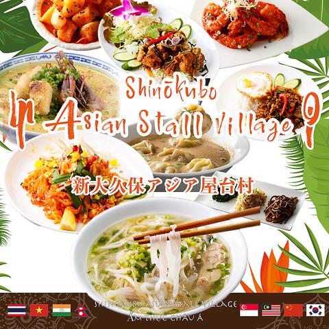 アジア8ヶ国の料理店が遂に日本上陸♪お得クーポンも…