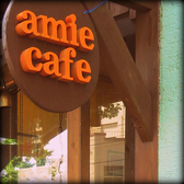 amie cafe 鹿児島のグルメ