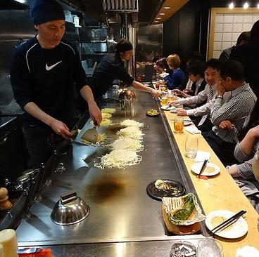 元祖広島お好み焼き鉄板焼き うさぎのおすすめ料理1