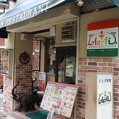 アールティ 北野本店の写真