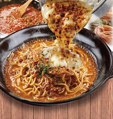 ピッツェリアマリノ 緑店のおすすめ料理1
