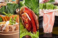アジアde宴のおすすめ料理1