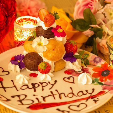 誕生日や記念日にはメッセージをお入れし特製デザートをプレゼント☆大事な日に主役を驚かせたい!喜んでもらいたい!そんなお手伝いをいつでも全力でさせて頂きます!大切な一日を全力でサポートします!!くつろげる完全個室空間は2名様からご利用可能となっております♪ぜひお気軽にお問い合わせ下さい!