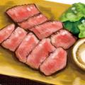 料理メニュー写真自家製牛タンのローストビーフ