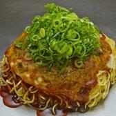 元祖広島お好み焼き鉄板焼き うさぎのおすすめ料理2