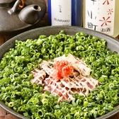 モダン茶室カフェ&お茶漬けバー ZUZU 新宿店のおすすめ料理3