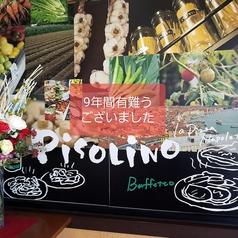 ピソリーノ 二口店のおすすめ料理1