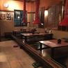 焼肉太郎 七宝店のおすすめポイント2