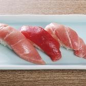 こちら丸特漁業部 西多賀ベガロポリス店のおすすめ料理3
