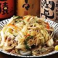 料理メニュー写真鉄板 具沢山焼きそば(屋台ソース味※辛子マヨネーズをお好みで!)