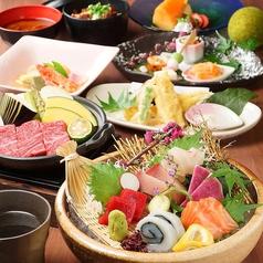 個室 和食 たなごころ 川西能勢口店のおすすめ料理2