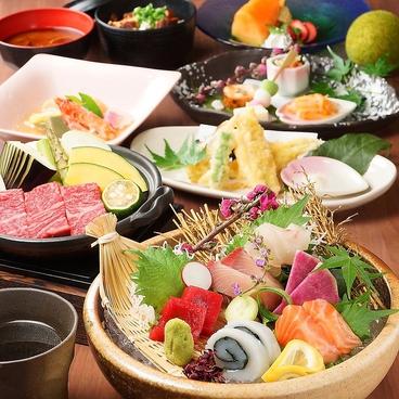 たなごころ 大阪マルビル店のおすすめ料理1