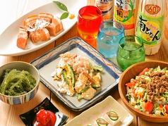 オーガニックキッチン Farveの特集写真