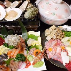 浜焼太郎 旭川3条店のコース写真
