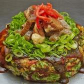 元祖広島お好み焼き鉄板焼き うさぎのおすすめ料理3