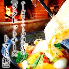 焚き火やのおすすめ料理1