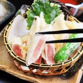 天地を喰らふ 柳生店のおすすめ料理3