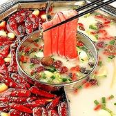 三巴湯火鍋 錦糸町店の雰囲気2