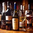 ワインメニューが豊富!ワイン会員限定の裏ワインリストもございます。なんと、特別価格でワインが注文できるんです!リーズナブルなワインから高級ワインまで♪お気軽にいろいろなワインをお試しください!