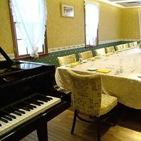 生演奏OK/グランドピアノ